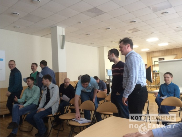 """Семинар """"Инвестиции в загородную недвижимость: современные решения"""""""